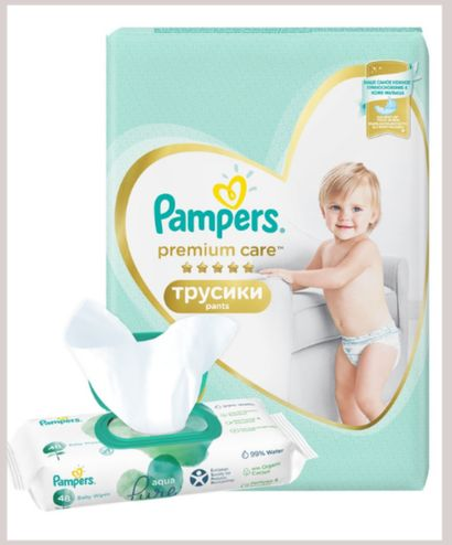 pampers class=